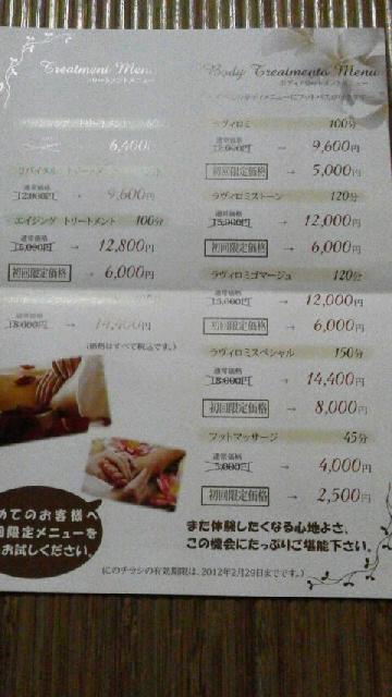 2011122423450000.jpg